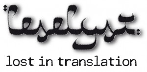 leselyst_lost_in_translation